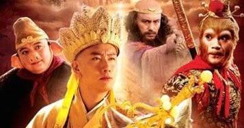 Journey To The West novomatic